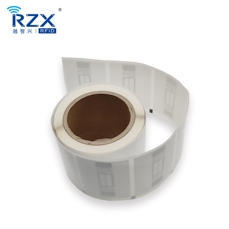 RFID超高频资产管理白标