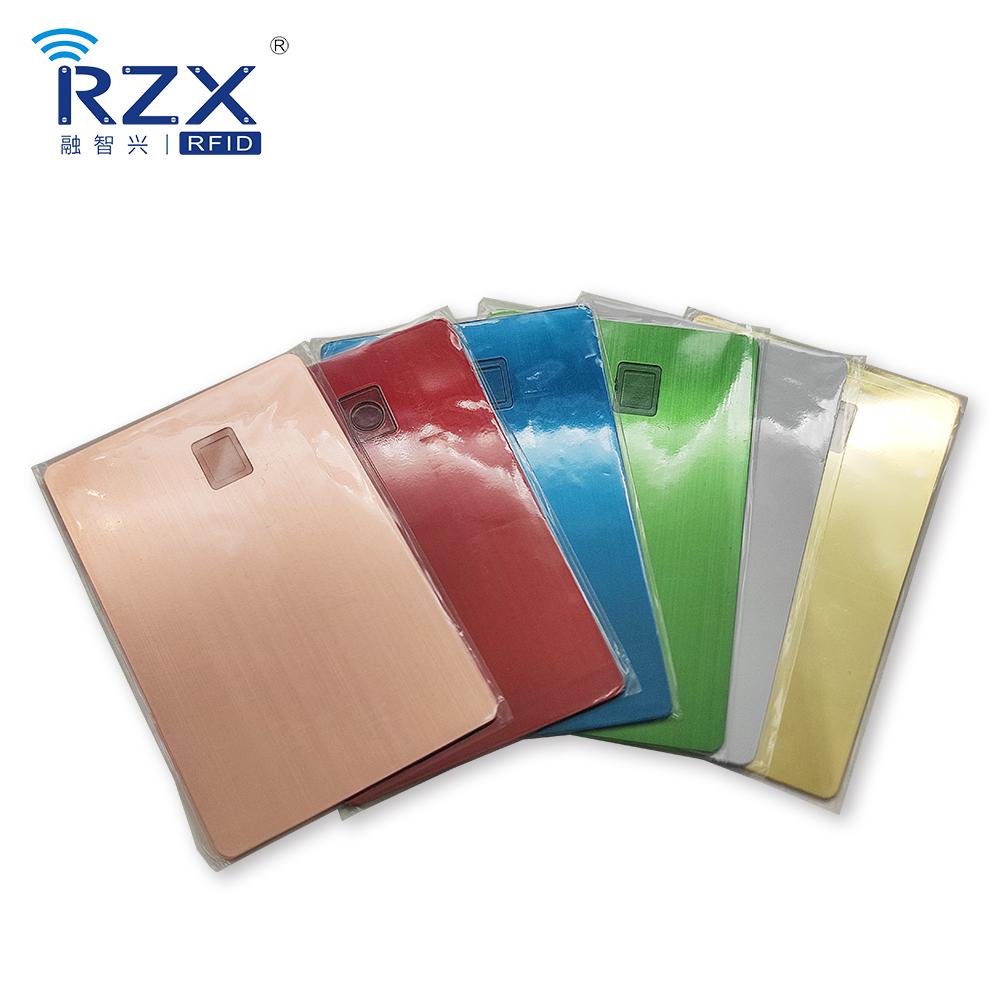 金属材质彩卡
